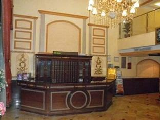 Al Hamra Palace - Al Steen Branch