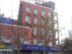 Hanting Hotel Shanghai Yu Garden South HeNan Road, Shanghai