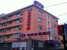 Hanting Hotel Beijing Suzhou Bridge Branch, Beijing