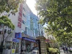 Hanting Hotel Shanghai Plaza 66 Branch, Shanghai