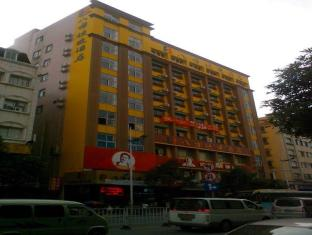 8 Inns Dongguan - Humen The Yellow River Fashion Centre Branch