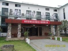 Ningbo Mirror Lake Resort, Ningbo