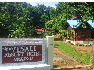 Vesali Resort