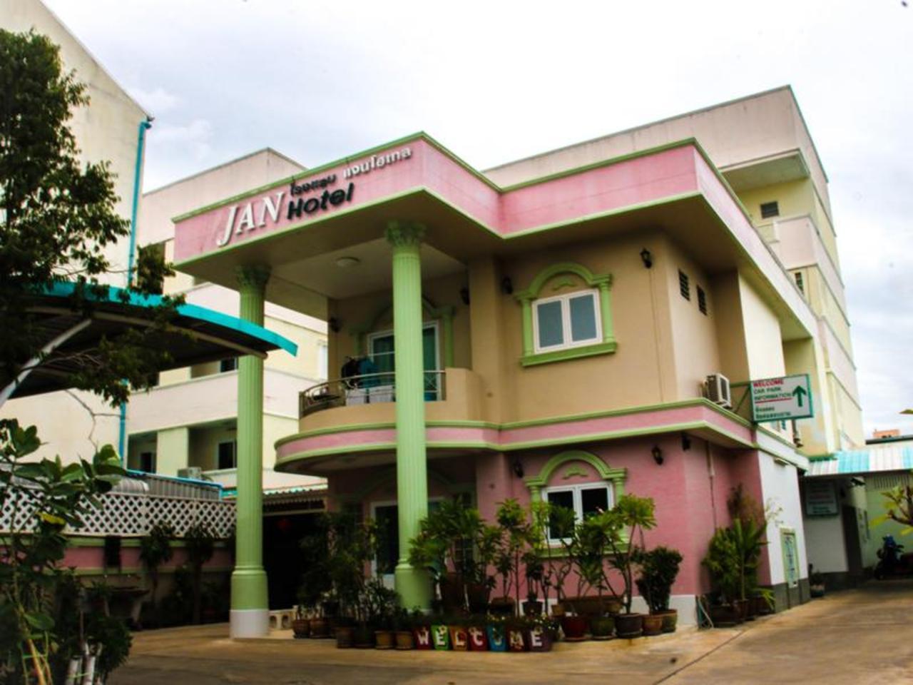 โรงแรมแจน (Jan Hotel)