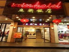 Guilin Lixin Hotel, Guilin