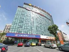 Hanting Hotel Shanghai Hongqiao Caobao Road Branch, Shanghai