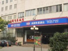 Hanting Hotel Shanghai Xujiahui Indoor Stadium West Branch, Shanghai