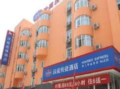 Hanting Hotel Second Ring Road Jinhua, Xian