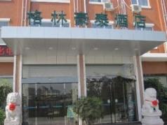 GreenTree Inn Weifang Yuanxiao Street, Weifang