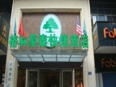 Green Tree Inn Nanchang Train Station Luoyang Road Hotel, Nanchang