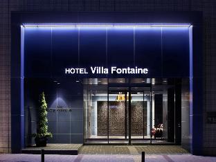 Hotel Villa Fontaine Kobe-Sannomiya