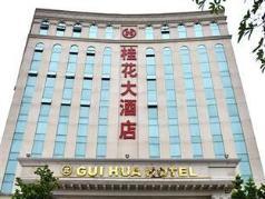 Zhongshan Gui Hua Hotel, Zhongshan