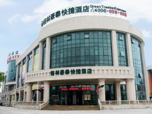 GreenTree Inn Shanghai Jiading Anting Motor City Express Hotel