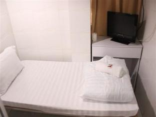 Happy Yeung Guest House Hong Kong - Double