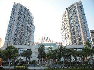 Shishi Wanjia International Hotel