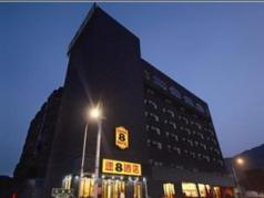 Super 8 Lanzhou Red Star Branch, Lanzhou