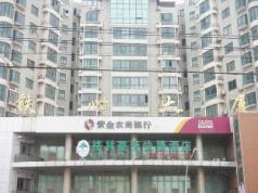 GreenTree Inn Nanjing Software Valley Sanjiang University Express Hotel, Nanjing