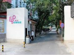 Beijing Ego Theme Service Apartment, Beijing