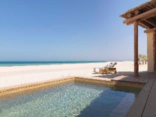 Anantara Sir Bani Yas Island Al Yamm Villa Resort PayPal Hotel Abu Dhabi
