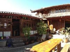 Lijiang Carnation inn, Lijiang