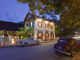 Image of 3 Nagas Luang Prabang MGallery by Sofitel