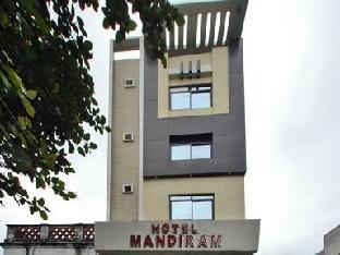 Hotel Mandiram Аллахабад