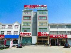 GreenTree Inn Lianyungang Guanyun Tuhe Town Shell Hotel, Lianyungang