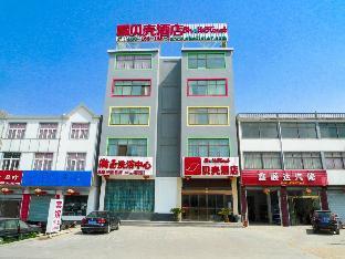 GreenTree Inn Lianyungang Guanyun Tuhe Town Shell Hotel