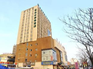 GreenTree Inn Zhenjiang Dagang New District Tonggang Road Butterfly Square