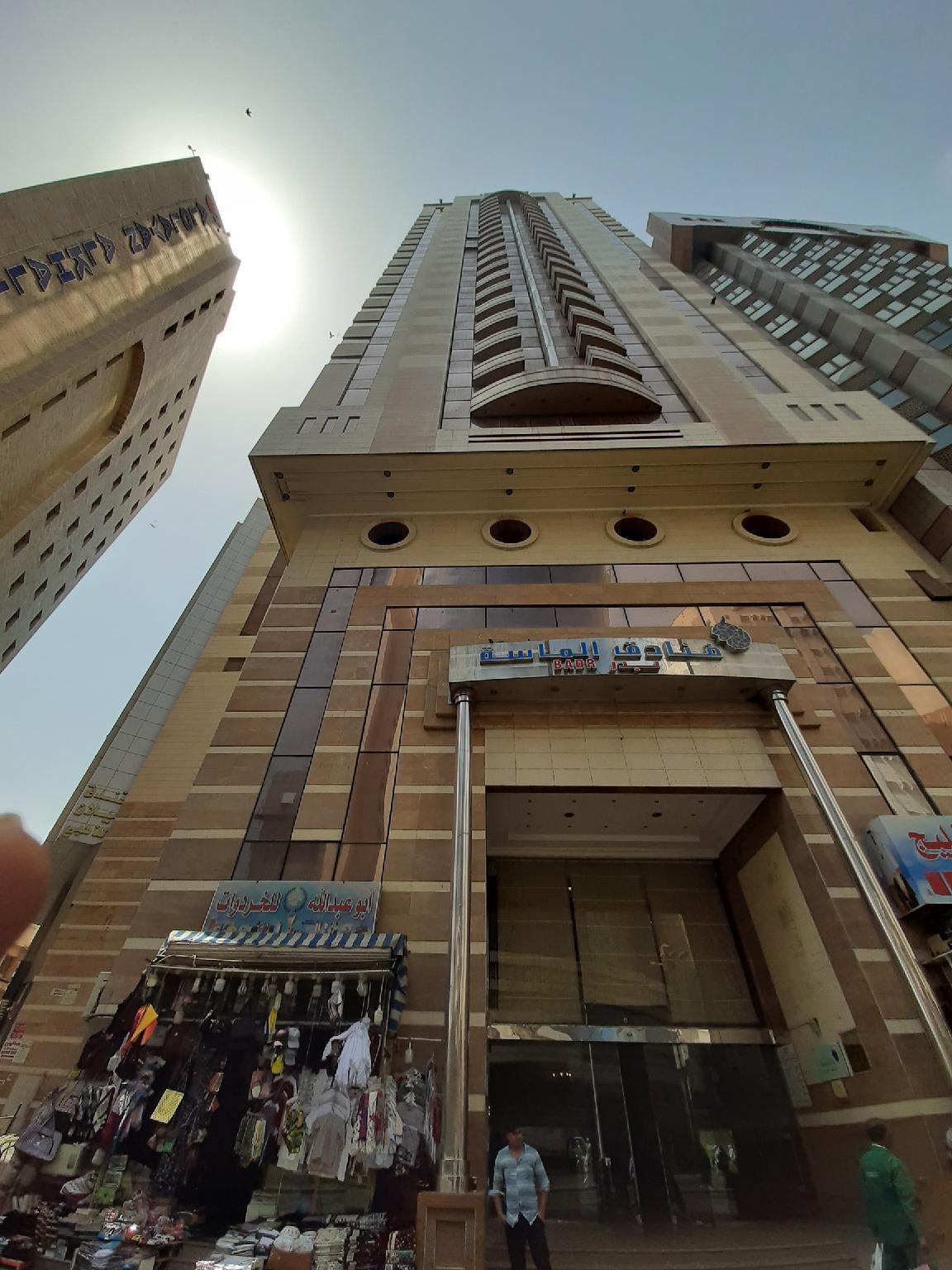 Al Massa Bader Hotel Mecca Saudi Arabia