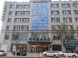 GreenTree Inn Yulin Jingbian County Minsheng Road Branch