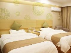 GreenTree Inn Anhui Suzhou Si District Bianhe Avenue Business Hotel, Suzhou (Anhui)
