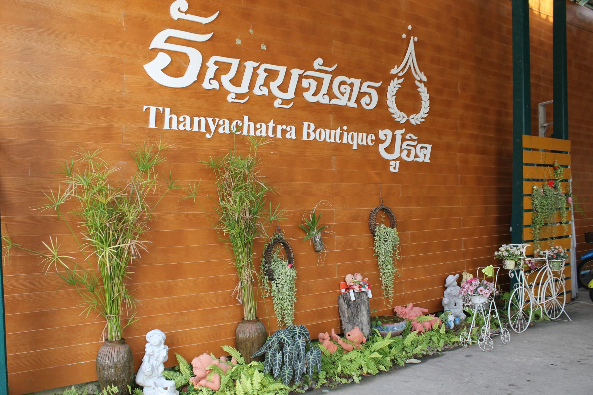 Thanyachatra Boutique.