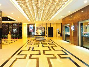Beverly Plaza Hotel Macao - Hall