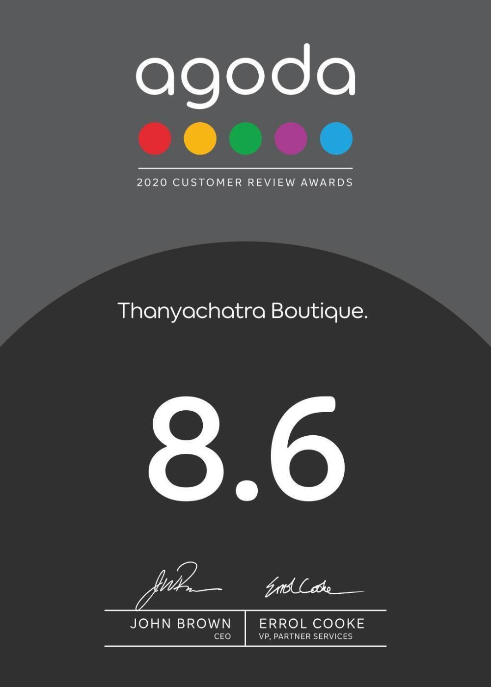 Thanyachatra Boutique.