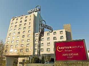 Image of Bastion Hotel Amsterdam Amstel
