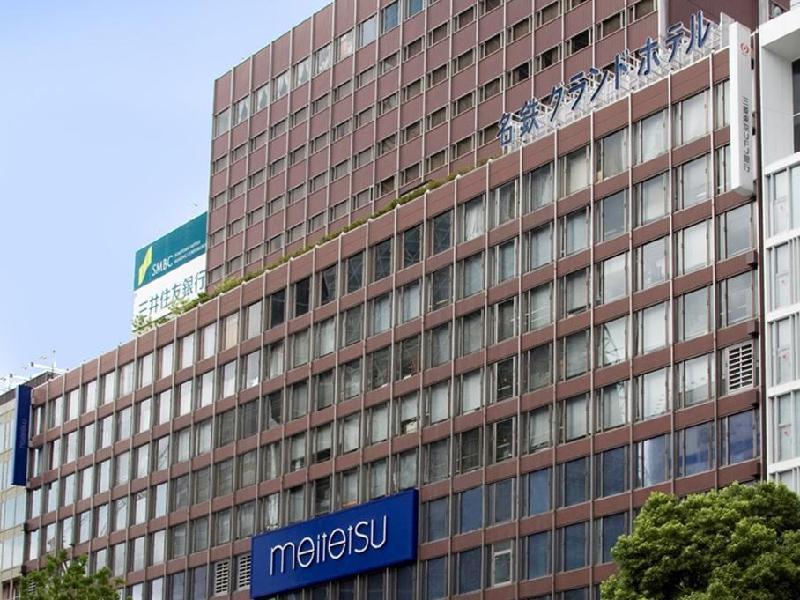 名鉄 グランド ホテル (Meitetsu Grand Hotel)