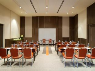 Park Inn by Radisson Davao Davao - Meeting Room