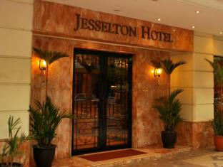 The Jesselton Hotel Kota Kinabalu - Entrance