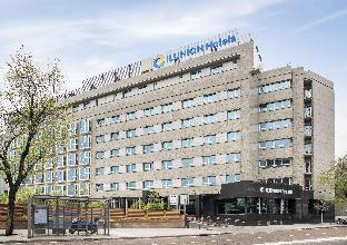Coupons Ilunion Pio XII Hotel