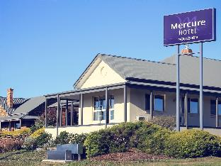 book Goulburn hotels in New South Wales without creditcard
