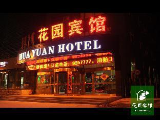 Tongliao Garden Hotel