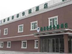 GreenTree Inn Beijing Fengtai Yungang Road Express Hotel, Beijing
