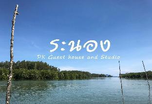 Ranong PK Guest house and Studio