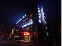 Jinan Quan Zhi Run Hotel, Jinan