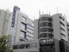 Dynasty Business Hotel, Shenzhen