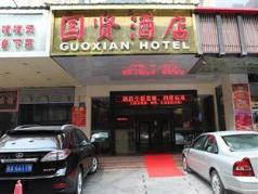 Guoxian Hotel, Guangzhou