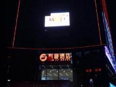 Junfu Hotel, Guangzhou
