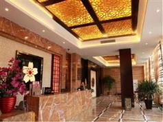 Beihaidao Hotel(Shenzhen Pinghu), Shenzhen