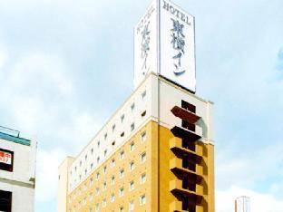 Toyoko Inn Hokkaido Asahikawa Ekimae Ichijo-dori Асахикава